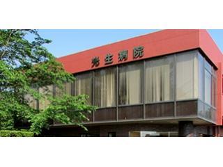 【熊本県人吉市】自然環境に恵まれ地域での精神科医療
