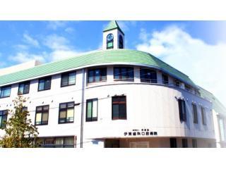 【熊本市中央区】歯科専門病院での看護