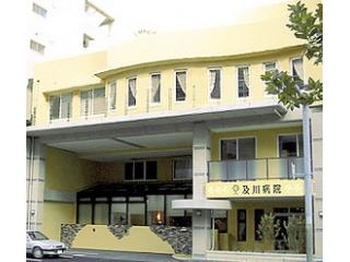【福岡市中央区】女性のために心くばりをした病院